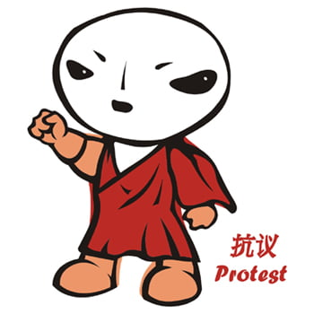 protest tibetan fuwa beijing olympics